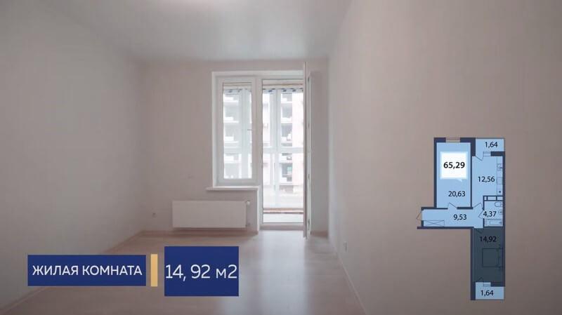Планировка спальни двухкомнатной квартиры в Динской Лит 2 эт 1