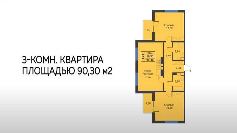 Продажа трехкомнатной квартиры S 30 м2 лит 4 этаж 9