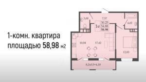 ЖК Родные Просторы 1 комнатная квартира 58 м2