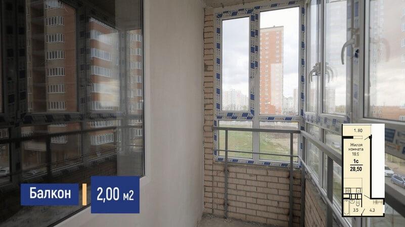 Фото балкона квартиры студии 28 м2 на продажу от застройщика в ЖК Абрикосово ЮгСтройИмпериал, Краснодар