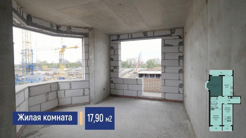 Фото гостиной 3-к квартиры 83 м2 на продажу в Краснодаре от застройщика ЖК Абрикосово ЮгСтройИмпериал