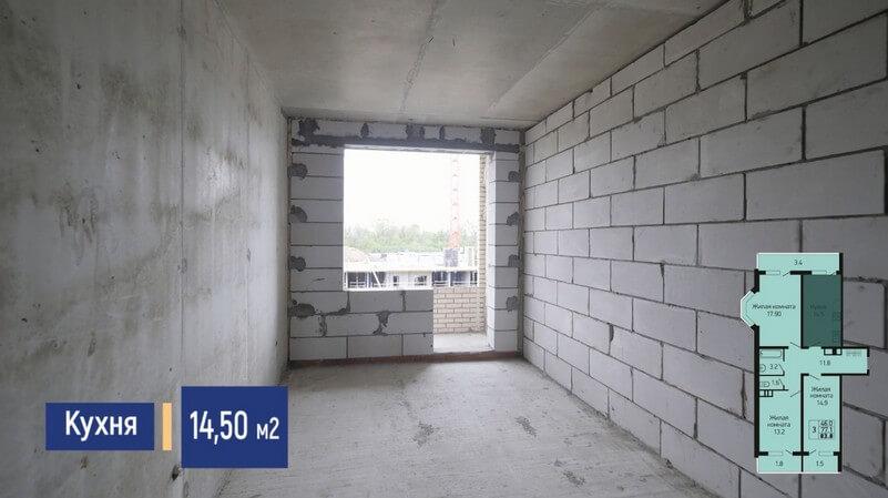 Фото кухни 3-к квартиры 83 м2 на продажу в Краснодаре от застройщика ЖК Абрикосово ЮгСтройИмпериал