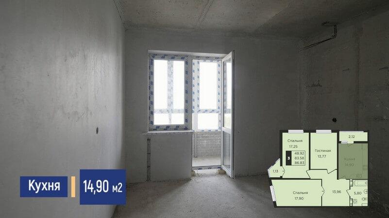 Фото кухни 3-к квартиры 87 м2 на продажу, этаж 4, ЖК Сказка Град, Краснодар