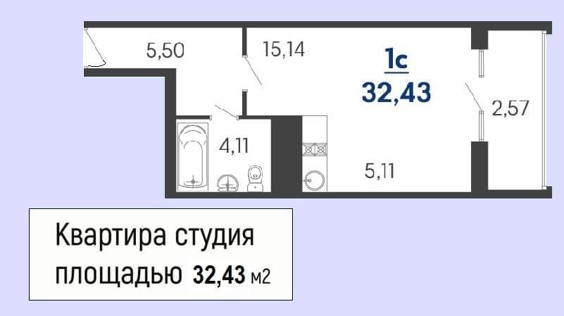 Фото квартиры № 41 студии 32 м2, этаж 5, Литер 1, от застройщика ЖК Форт Адмирал ЮгСтройИмпериал
