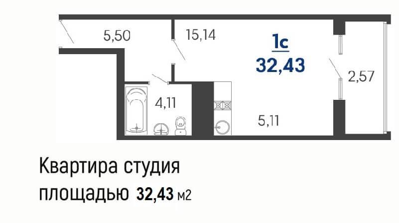 Фото квартиры № 8 студии 32 м2, этаж 2, Литер 1, от застройщика ЖК Форт Адмирал ЮгСтройИмпериал