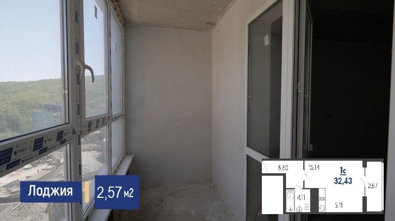 Фото лоджии квартиры студии 32 м2 на продажу в Туапсе от застройщика ЖК Форт Адмирал ЮгСтройИмпериал