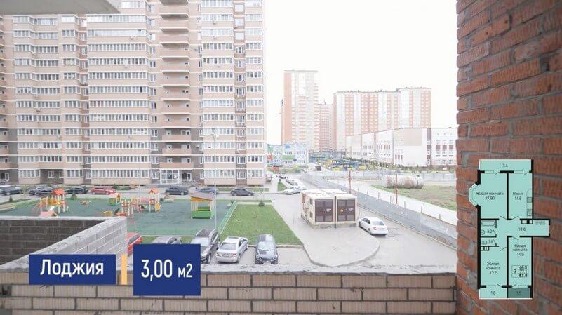 Фото лоджии в спальне 3-к квартиры 83 м2 на продажу в Краснодаре ЖК Абрикосово ЮгСтройИмпериал