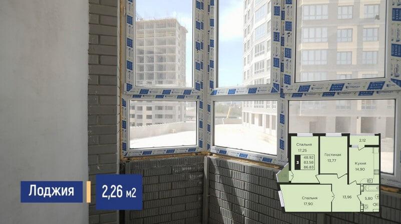 Фото лоджии в спальне 3-к квартиры 87 м2 на продажу, этаж 4, ЖК Сказка Град, Краснодар
