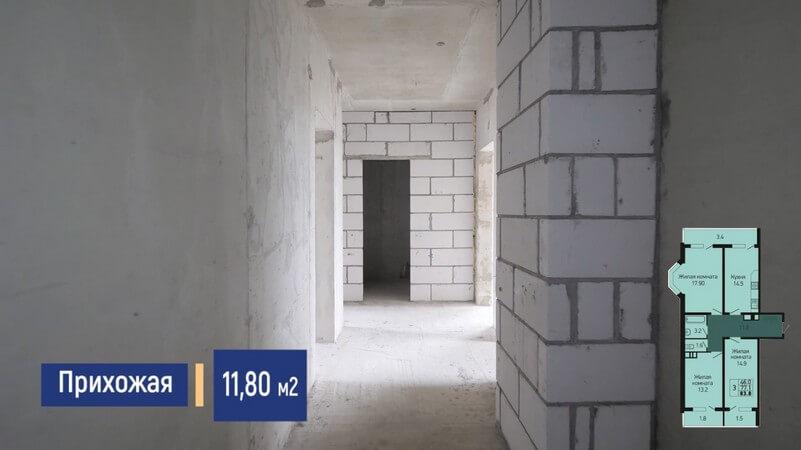 Фото прихожей 3-к квартиры 83 м2 на продажу в Краснодаре от застройщика ЖК Абрикосово ЮгСтройИмпериал