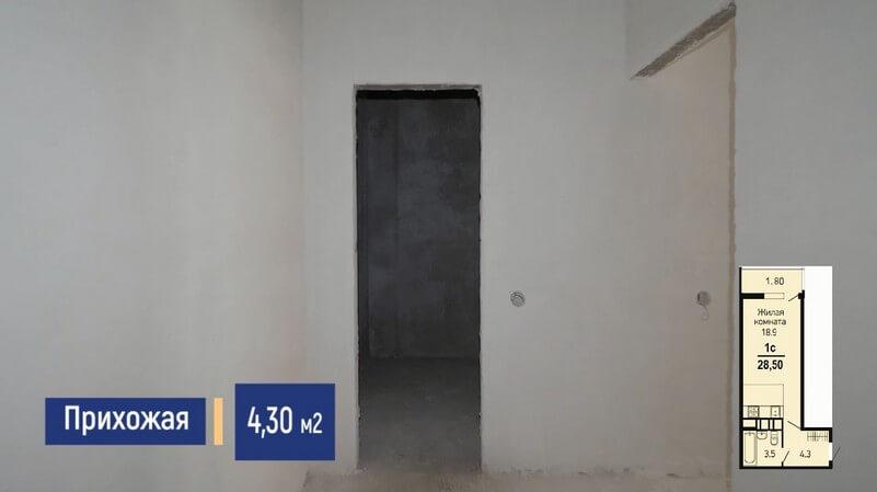 Фото прихожей квартиры студии 28 м2 на продажу от застройщика в ЖК Абрикосово ЮгСтройИмпериал, Краснодар