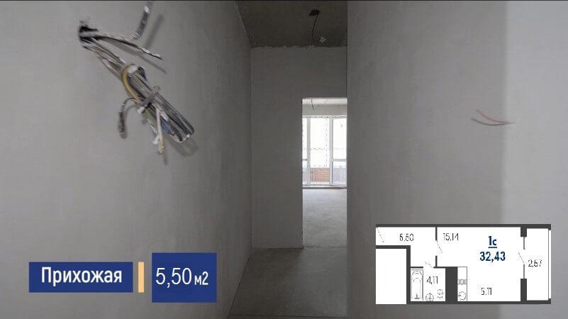 Фото прихожей квартиры студии 32 м2 на продажу в Туапсе от застройщика ЖК Форт Адмирал ЮгСтройИмпериал