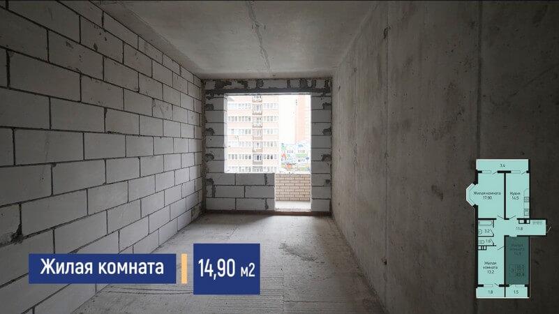 Фото спальни 3-к квартиры 83 м2 на продажу в Краснодаре от застройщика ЖК Абрикосово ЮгСтройИмпериал
