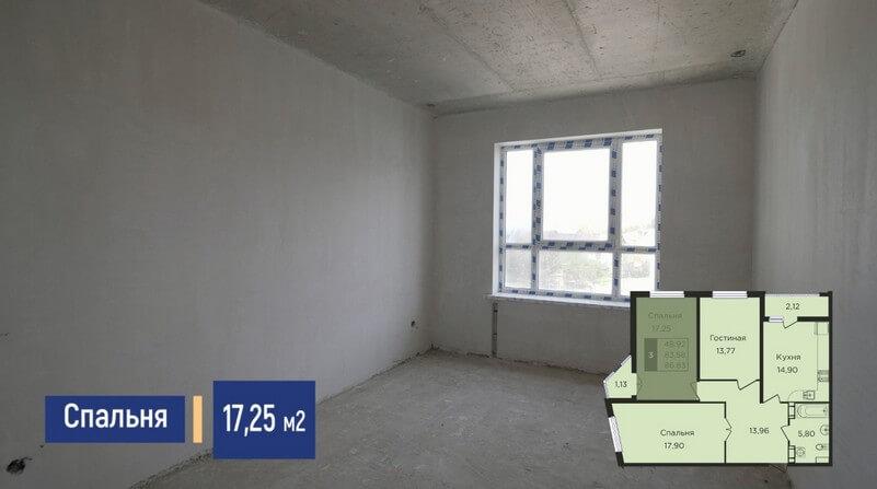 Фото спальни 3-к квартиры 87 м2 на продажу, этаж 4, ЖК Сказка Град, Краснодар