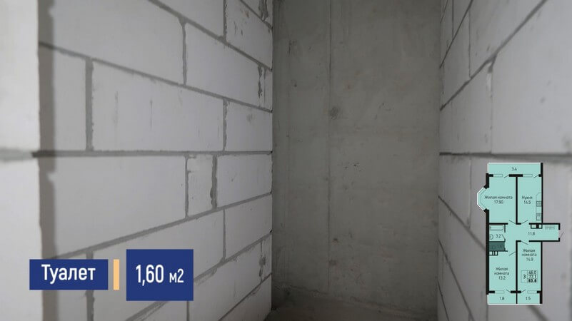 Фото туалета 3-к квартиры 83 м2 на продажу в Краснодаре от застройщика ЖК Абрикосово ЮгСтройИмпериал