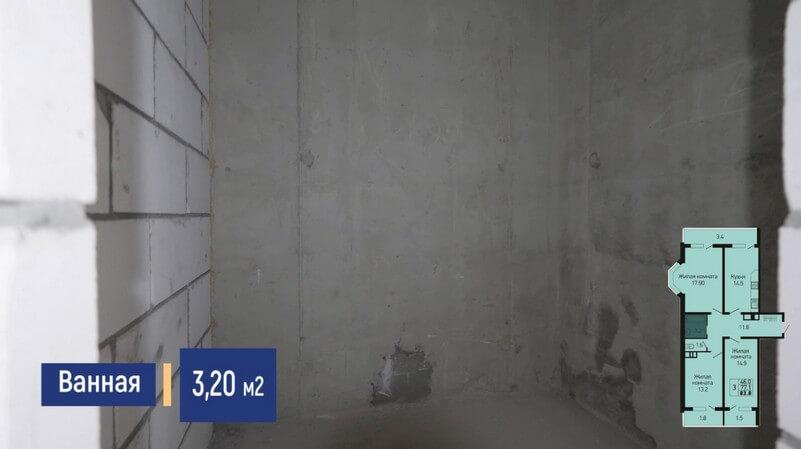 Фото ванной 3-к квартиры 83 м2 на продажу в Краснодаре от застройщика ЖК Абрикосово ЮгСтройИмпериал