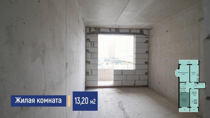 Фото жилой комнаты 3-к квартиры 83 м2 на продажу в Краснодаре от застройщика ЖК Абрикосово ЮгСтройИмпериал