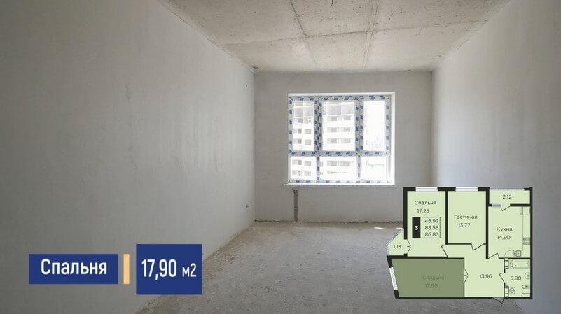 Фото жилой комнаты 3-к квартиры 87 м2 на продажу, этаж 4, ЖК Сказка Град, Краснодар