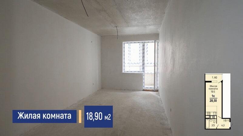 Фото жилой комнаты квартиры студии 28 м2 на продажу от застройщика в ЖК Абрикосово ЮгСтройИмпериал, Краснодар