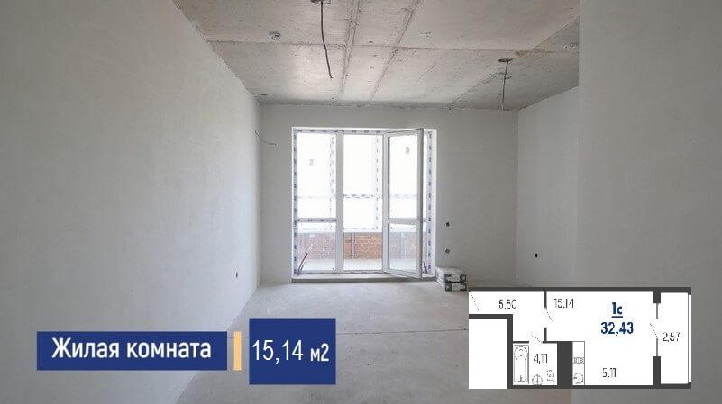 Фото жилой комнаты квартиры студии 32 м2 на продажу в Туапсе от застройщика ЖК Форт Адмирал ЮгСтройИмпериал