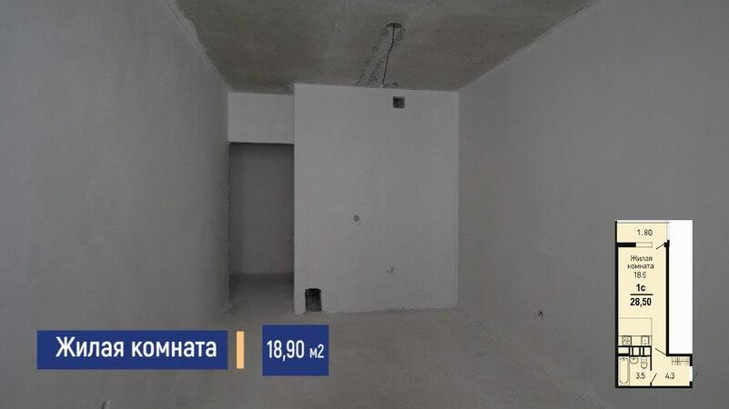 Фото зоны кухни квартиры студии 28 м2 на продажу от застройщика в ЖК Абрикосово ЮгСтройИмпериал, Краснодар