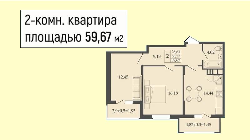 Планировка 2-к квартиры № 88 на продажу в ЖК Родные просторы, этаж 2, Литер 7 от застройщика ЮгСтройИмпериал, Краснодар