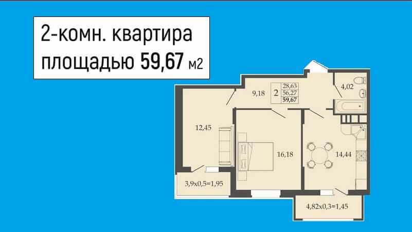 Планировка 2 комнатной квартиры № 3 на продажу в ЖК Родные просторы, этаж 2, Литер 7 от застройщика ЮгСтройИмпериал, Краснодар