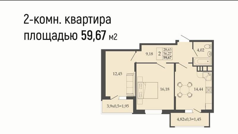 Планировка 2 комнатной квартиры 59 м2 на продажу в Краснодаре, этаж 4, Литер 10, ЖК Родные просторы от застройщика ЮгСтройИмпериал