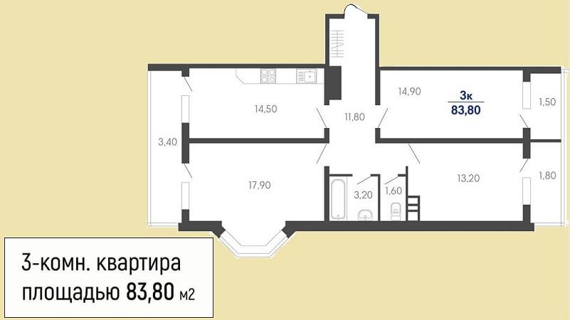 Планировка 3-к квартиры № 57 на продажу в Краснодаре, этаж 6, Литер 2, от застройщика ЖК Абрикосово ЮгСтройИмпериал