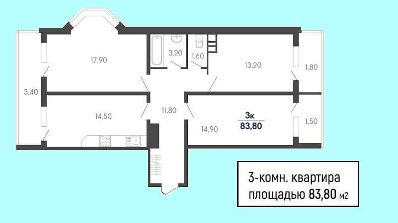 Планировка 3-к квартиры № 643 на продажу в Краснодаре, этаж 14 в ЖК Абрикосово от застройщика ЮгСтройИмпериал