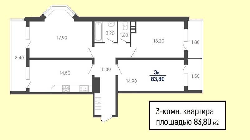 Планировка 3-к квартиры № 654 на продажу в Краснодаре, этаж 15 в ЖК Абрикосово от застройщика ЮгСтройИмпериал