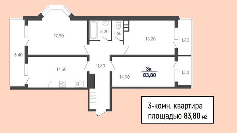 Планировка 3-к квартиры № 665 на продажу в Краснодаре, этаж 16 в ЖК Абрикосово от застройщика ЮгСтройИмпериал