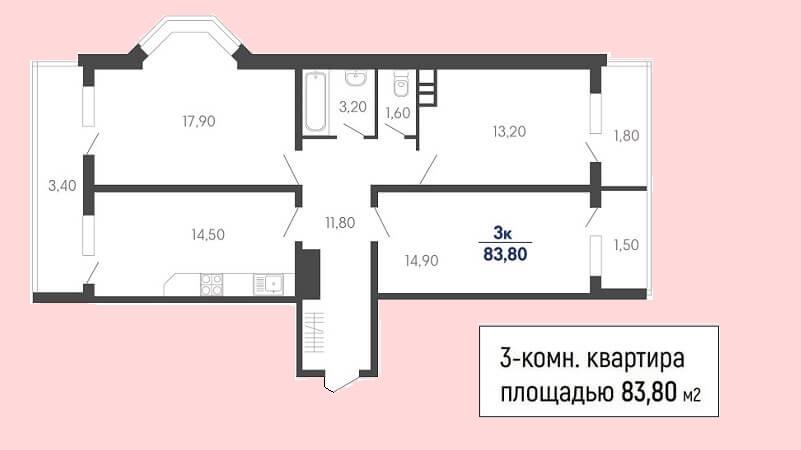 Планировка 3-к квартиры № 857 на продажу в Краснодаре, этаж 3 в ЖК Абрикосово от застройщика ЮгСтройИмпериал