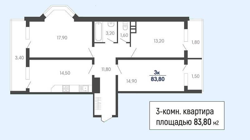 Планировка 3-к квартиры № 90 на продажу в Краснодаре, этаж 9 в ЖК Абрикосово от застройщика ЮгСтройИмпериал