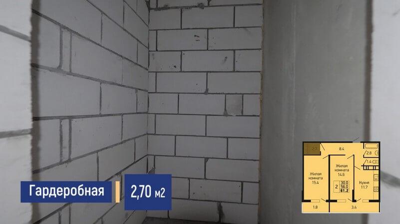 Планировка гардеробной 2 комнатной квартиры 61 м2 на продажу в Краснодаре, этаж 14, Литер 3, ЖК Абрикосово