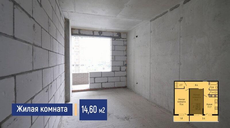 Планировка комнаты 2 комнатной квартиры 61 м2 на продажу в Краснодаре, этаж 14, Литер 3, ЖК Абрикосово