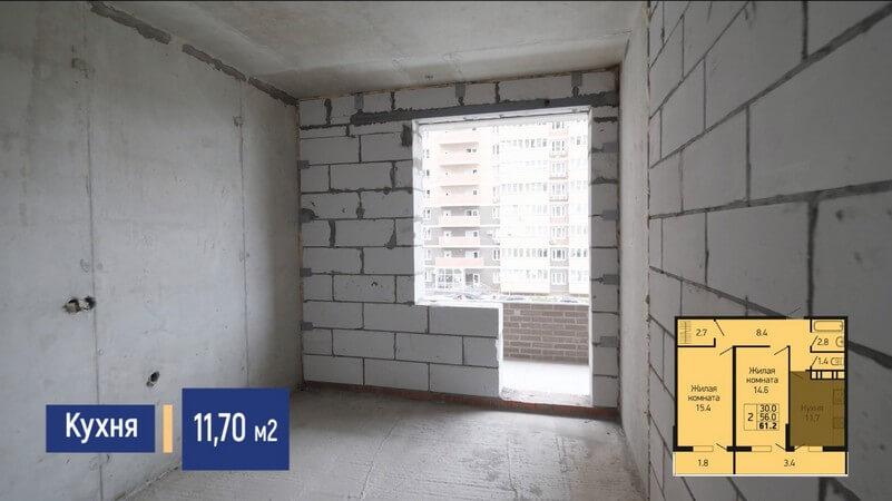 Планировка кухни 2 комнатной квартиры 61 м2 на продажу в Краснодаре, этаж 14, Литер 3, ЖК Абрикосово