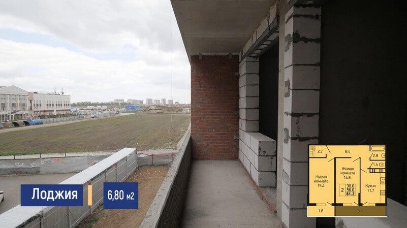 Планировка лоджии 2 комнатной квартиры 61 м2 на продажу в Краснодаре, этаж 14, Литер 3, ЖК Абрикосово