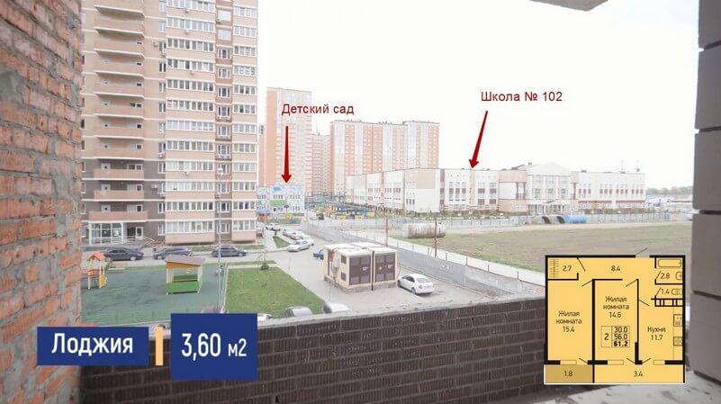 Планировка лоджии в спальне 2 комнатной квартиры 61 м2 на продажу в Краснодаре, этаж 14, Литер 3, ЖК Абрикосово