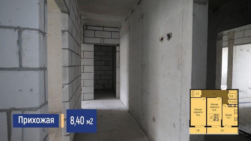 Планировка прихожей 2 комнатной квартиры 61 м2 на продажу в Краснодаре, этаж 14, Литер 3, ЖК Абрикосово