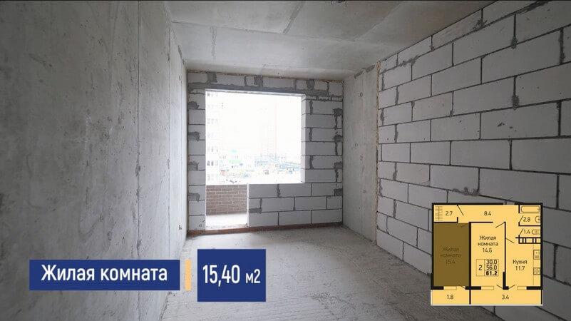 Планировка спальни 2 комнатной квартиры 61 м2 на продажу в Краснодаре, этаж 14, Литер 3, ЖК Абрикосово