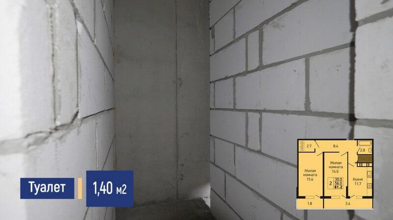 Планировка туалета 2 комнатной квартиры 61 м2 на продажу в Краснодаре, этаж 14, Литер 3, ЖК Абрикосово