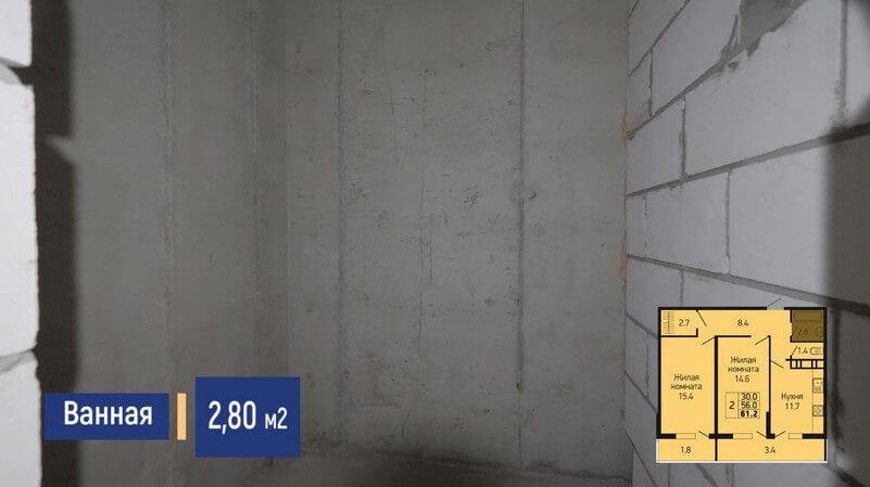 Планировка ванной 2 комнатной квартиры 61 м2 на продажу в Краснодаре, этаж 14, Литер 3, ЖК Абрикосово