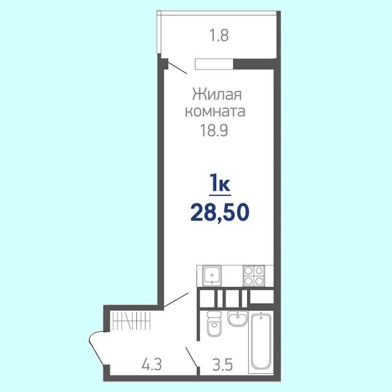 Планировка студии № 52 на продажу, S = 28,50 / 18,90 м²