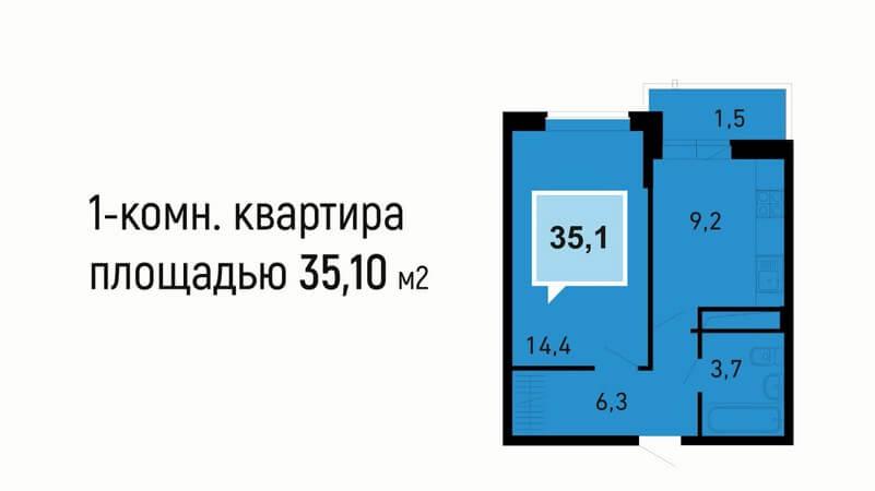 Планировка 1 комнатной квартиры 35 м2, этаж 4, Литер 3, ЖК Абрикосово