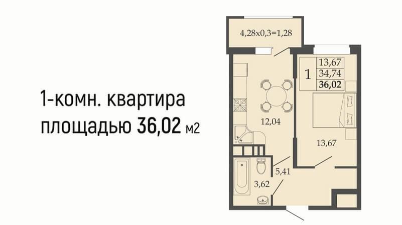 Планировка 1 комнатной квартиры 36 м2, этаж 4, Литер 7, ЖК Родные просторы