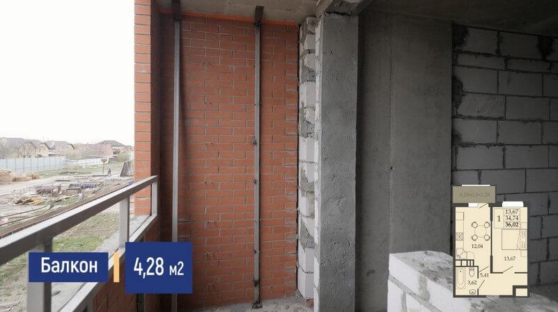 Планировка балкона 1 комнатной квартиры 36 м2, этаж 4, Литер 7, ЖК Родные просторы