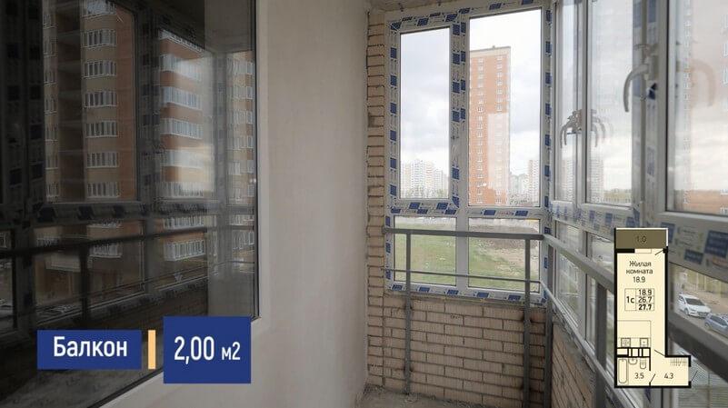 Планировка балкона квартиры студии 28 м2 на продажу, этаж 7, Литер 2, ЖК Абрикосово