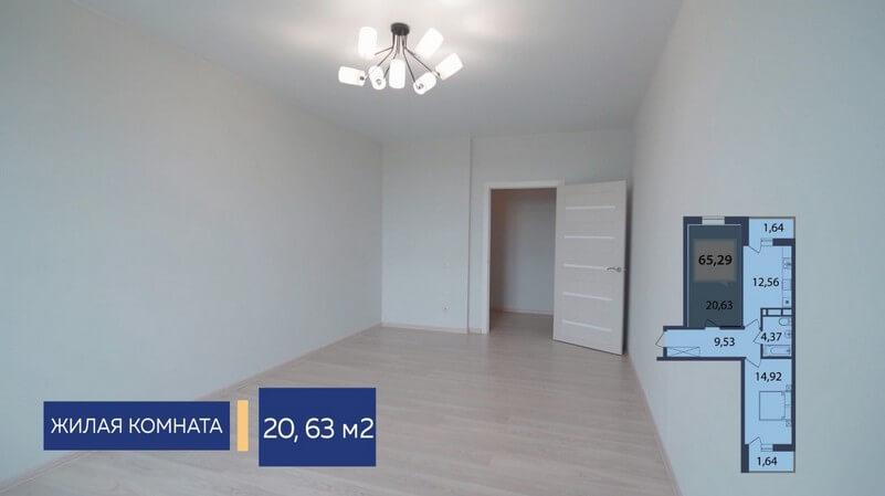 Планировка гостиной 2-к квартиры 65 м2 на продажу, этаж 5, Литер 1, ЖК Белые росы