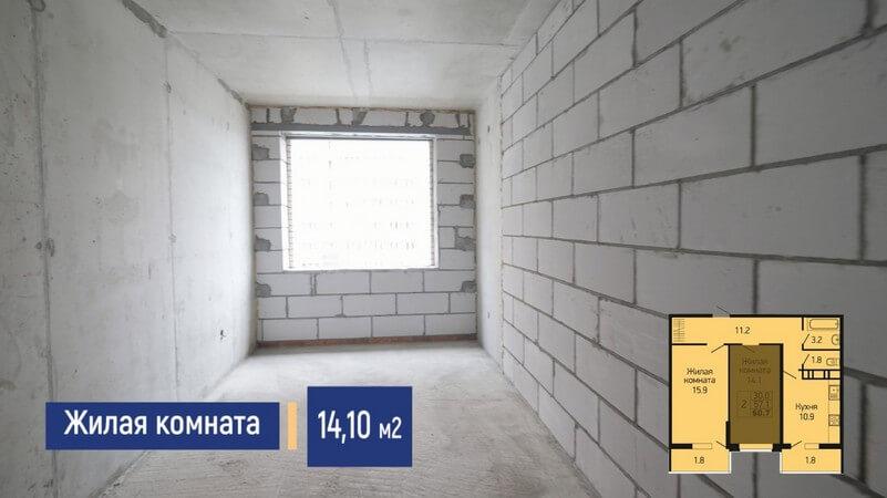 Планировка комнаты двухкомнатной квартиры 60 м2 на продажу в Краснодаре, этаж 12, Литер 2, ЖК Абрикосово