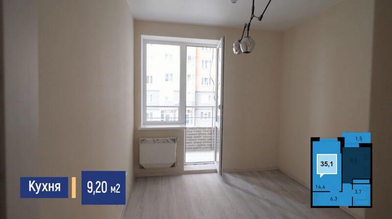 Планировка кухни 1 комнатной квартиры 35 м2, этаж 4, Литер 3, ЖК Абрикосово